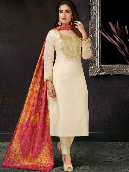 Cream Yellow Art Silk Embroidered Festival Pant Kameez
